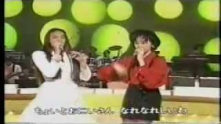渚のシンドバッド 谷村有美 田中美奈子