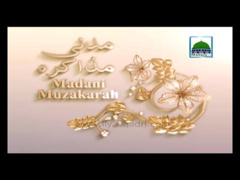 Madani Muzakra - Ep 1120 - 13-08-2016