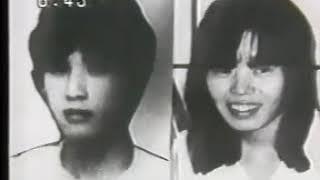 名古屋アベック殺人事件 19歳主犯に死刑判決! 両親の怒り【凶悪犯罪を犯した未成年者に死刑適用を!】
