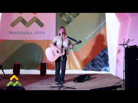 Анна Копейкина (Дзержинск) — Приходи ко мне