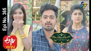 Lahiri Lahiri Lahirilo | 22nd November 2019  | Full Episode No 365 | ETV Telugu