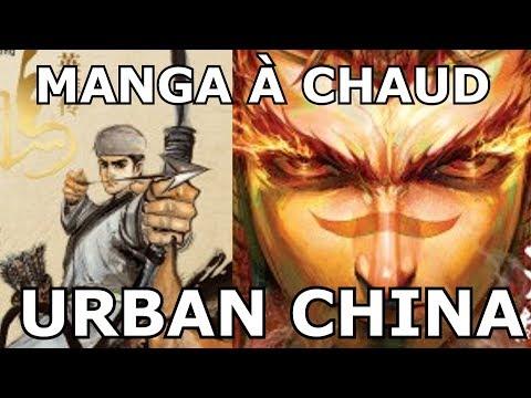 Manga à Chaud #51 : Urban china