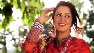 Ferrari Abrar ul Haq Billo Returns full hd video song 2016
