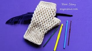 Heklane rukavice bez prstiju (Crochet Fingerless Gloves)