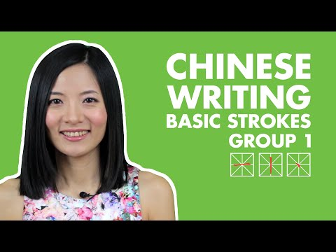 How To Write Chinese Characters Lesson