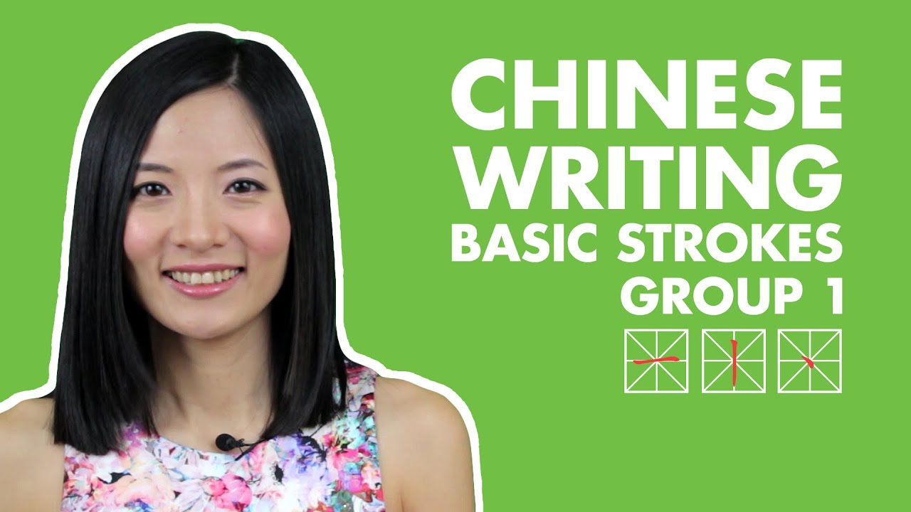 Language Log » The miracle of reading and writing Chinese ...