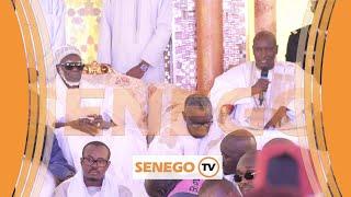 "Aly Ngouille Ndiaye à Serigne Mountakha "" lep lundiou nianon daw..."