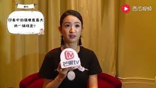 林依晨拍戏不按剧本套路来?台湾腔竟被刘烨雷佳音东北话带偏