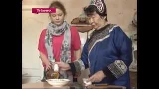 Нанайский салат «Ниццан». Дальневосточный рецепт. Краеведение 18/10/2014 GuberniaTV