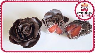 Этот шоколадный пластилин может сделать каждый. Шоколад для моделирования. Шоколад для лепки