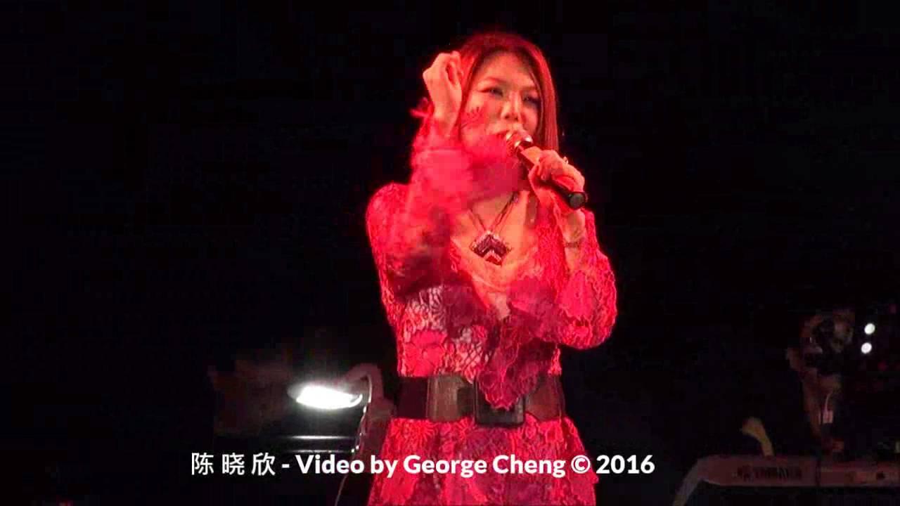 陈晓欣Chen Xiaoxin Aug18 16a