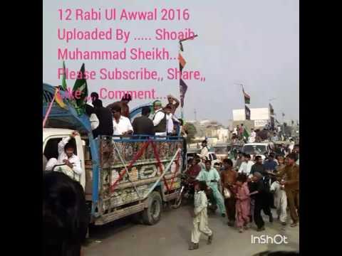 Naat 12 Rabi ul Awwal nawabshah jaloos 2016 by Shoaib Muhammad Sheikh
