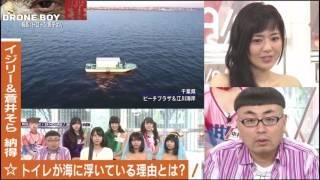 キャスト: ・水嶋仁美(デスク)、川崎あや、ららぴ、るるぴ、中村真凛...