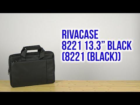 4e329c503592 RIVA case 8073 в Красноярске - 1035 товаров: Выгодные цены.