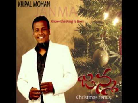 KRIPAL'S JANMA MP3