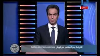 بالفيديو  المسلماني: البرتغال تجاوزت أزمتها الاقتصادية بالاقتراض من صندوق النقد