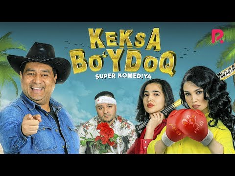 Keksa bo'ydoq (o'zbek film)   Кекса буйдок (узбекфильм) 2019 - Видео онлайн
