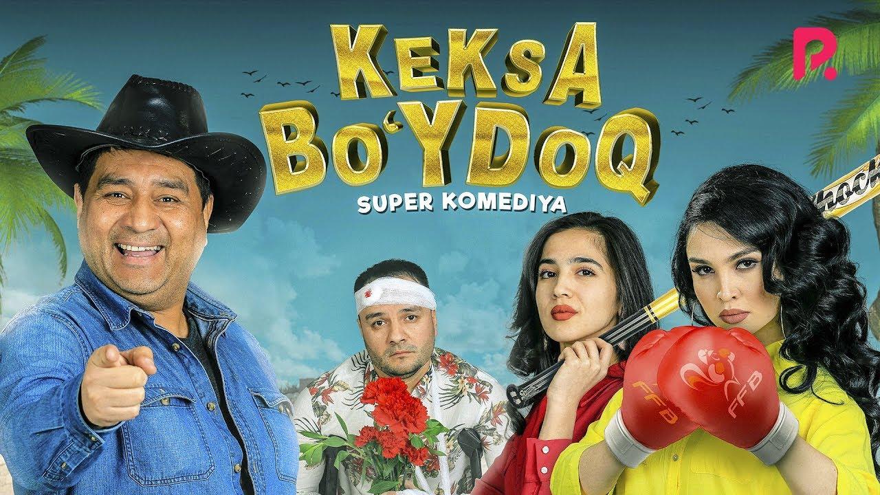 Keksa bo'ydoq (o'zbek film) | Кекса буйдок (узбекфильм) 2019 #UydaQoling