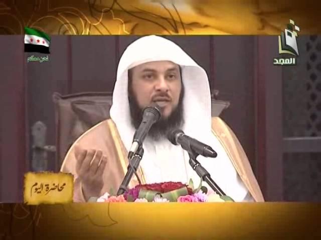 أبو الأنبياء ابراهيم عليه السلام عظات وعبر للشيخ محمد العريفي Youtube