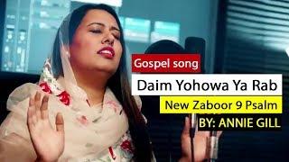 Zaboor Psalm 9 Daim Yohowa Ya Rab by Annie Gill