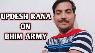 Updesh Rana on Bhim army || Updesh Rana