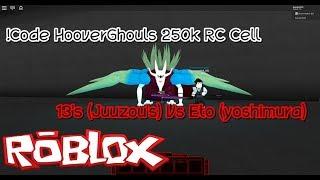 Ro Ghoul : สุดยอด Code 250K Rc Cell//13's (Juuzou's) vs Eto (yoshimura) [Roblox game]