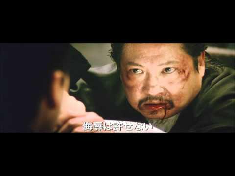 映画『イップ・マン 葉問』予告編