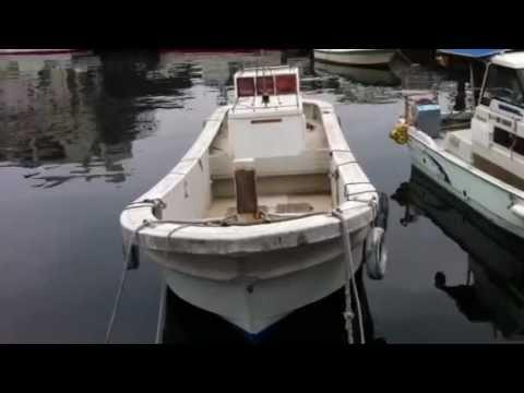 Long Japanese Fishing Boats