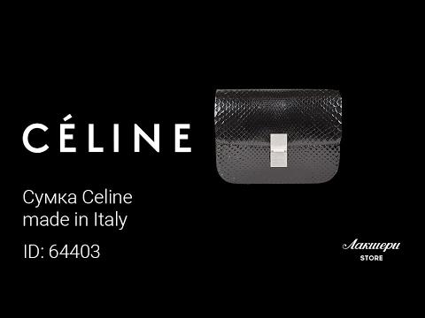 Сумка Celine (Селин) |