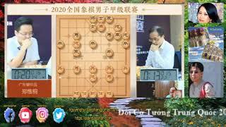 Giải Vô Địch Đồng Đội Cờ Tướng Trung Quốc 2020  - Trịnh Duy Đồng vs Tôn Dũng Chinh - Vòng 1