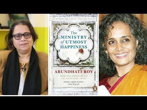 Interview With The Urdu Translator Of Arundhati Roy