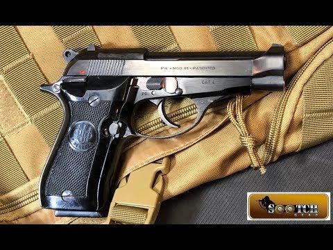 Beretta Model 81 Cheetah Pistol Review