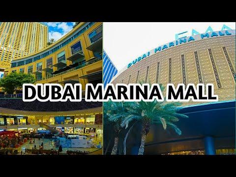 MARINA MALL DUBAI  || THE CITY EXPLORER ||  2020