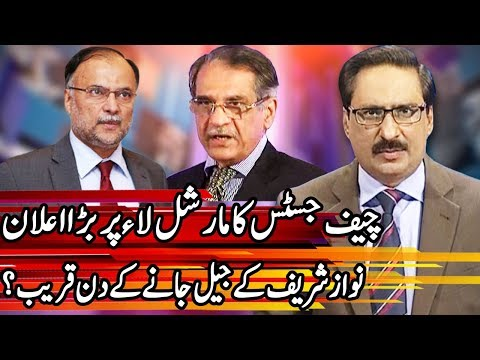 Kal Tak With Javed Chaudhry - 5 April 2018 - Express News