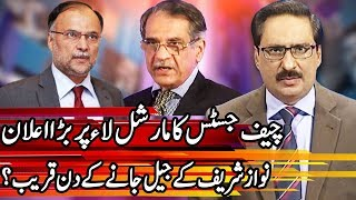 Kal Tak with Javed Chaudhry - Ahsan Iqbal Exclusive Interview - 5 April 2018 | Express News