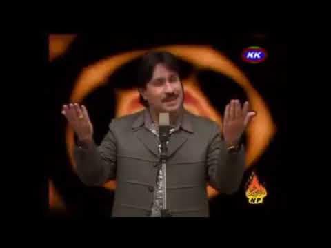 Shaman Ali Mirali Urdu songs collection
