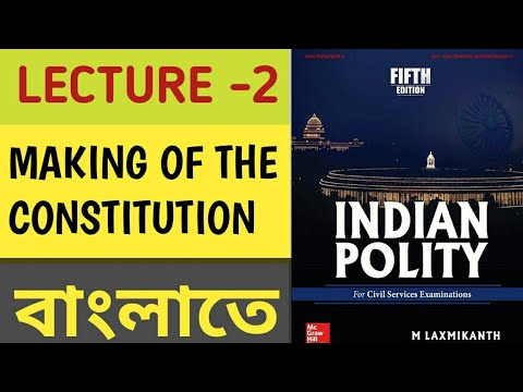Indian Polity By M. Laxmikanth Ebook