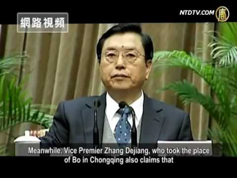 Wang Yang Anti Corruption: Zhang Dejiang Follows Lead