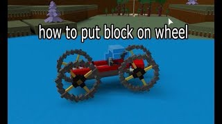 How to make Custom Wheels | ROBLOX Build A Boat For Treasure