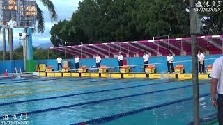 【高女組游泳400公尺自由式決賽】