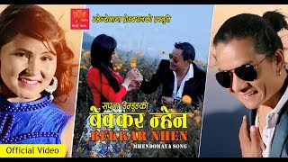 New Tamang Mhendomaya Song Bekkar Nhen 2017 by Sagar S Waiba Ft. Sashikala Moktan
