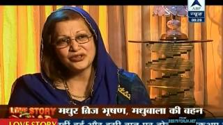 Love Story (ABP News) Dilip Kumar - Madhubala 14th July 2012 Video Watch Online Part3(http://www.desitvforum.net/forum/love-story-abp-news/219298-love-story-dilip-kumar-madhubala-14th-july-2012-watch-online-video-hq.html., 2012-07-14T15:22:49.000Z)