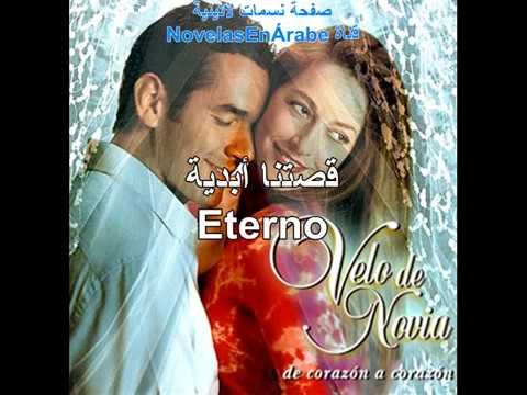 d757999082 أغنية المسلسل المكسيكي  من القلب إلى القلب  مترجمة  للعربية Darina-Inevitable-Velo de Novia con Letra