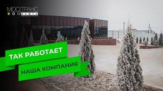 Дизельное топливо с доставкой(http://www.dostavka-toplivo.ru Тел: 8(495)999-93-93 Узнать о компании ООО