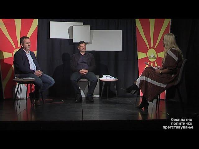 Дебата со кандидатите за градоначалник Општина Вевчани