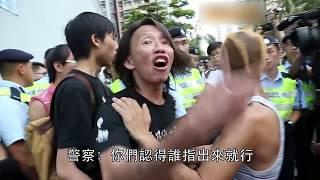Repeat youtube video 梁振英「官商鄉」「黑道」勾結面目大曝光(粵語)