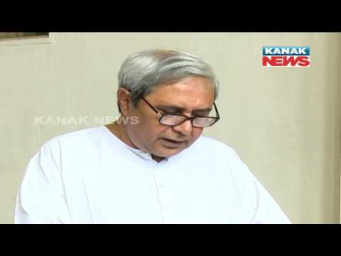 Naveen Patnaik Thanks BJD Workers For Their Support