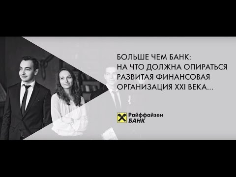 Xalq Banki -