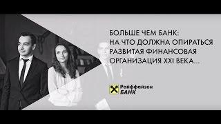 Involve 2016 выступление Сергея Монина