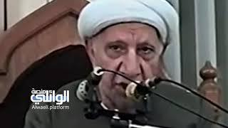 جواب الاعتراض على طول عمر الإمام المهدي \'ع\'   د.احمد الوائلي
